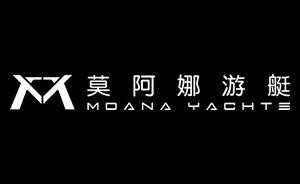 MOANA莫阿娜