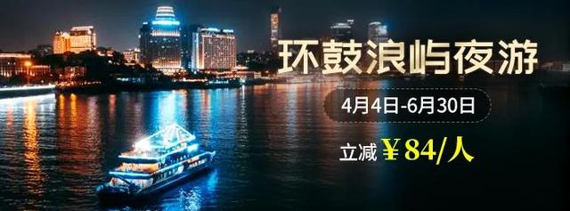 https://yacht-v1.oss-cn-shenzhen.aliyuncs.com/images/travels20200417/5e9976b1b979e.jpeg