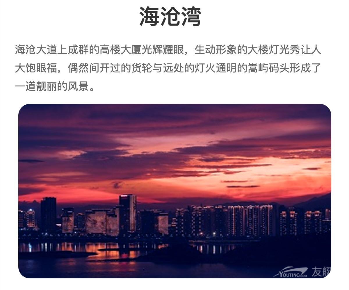 环鼓浪屿夜游【送酒饮小食+享古典与现代派对表演】