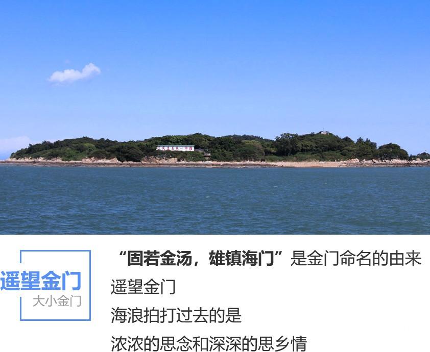 香山帆船出海体验