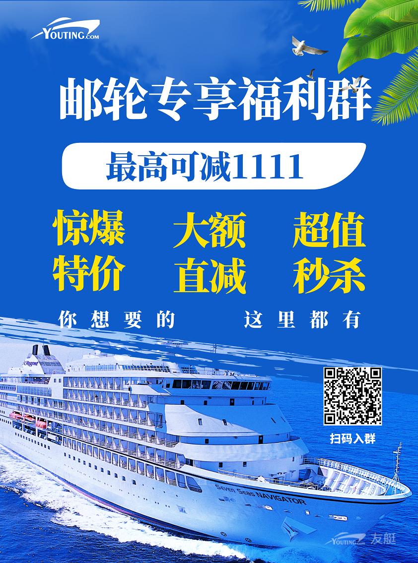 【星梦邮轮】世界梦号→越南 | 6天5晚:芽庄+岘港——探访法式温情与东方文化的交融
