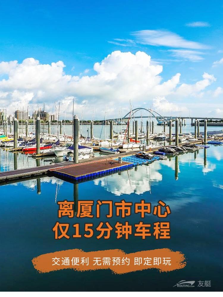 五缘湾特色海上项目体验(皮划艇/桨板/帆板)