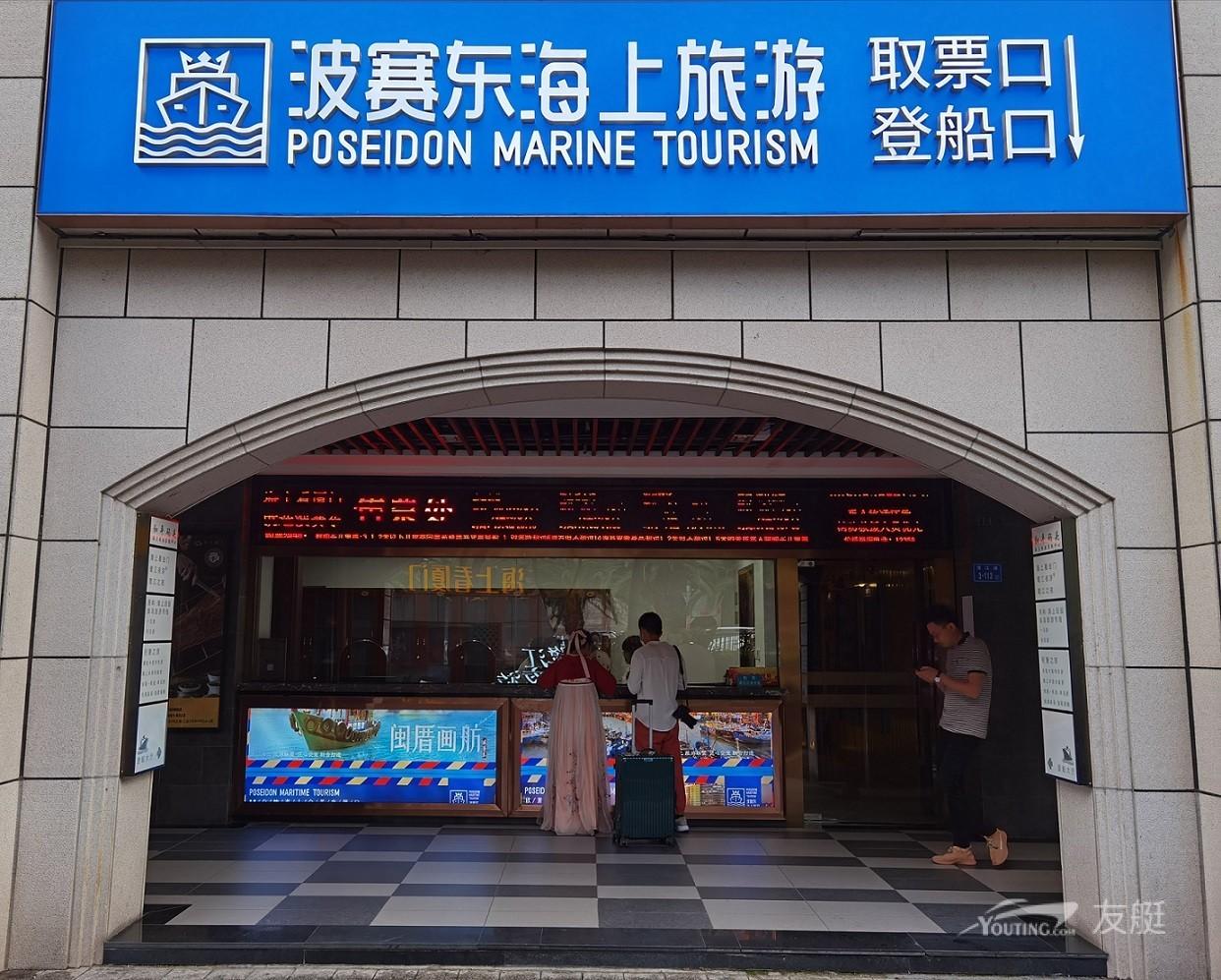 鹭江夜游¥60起(每日航班时间:19:40;20:10)