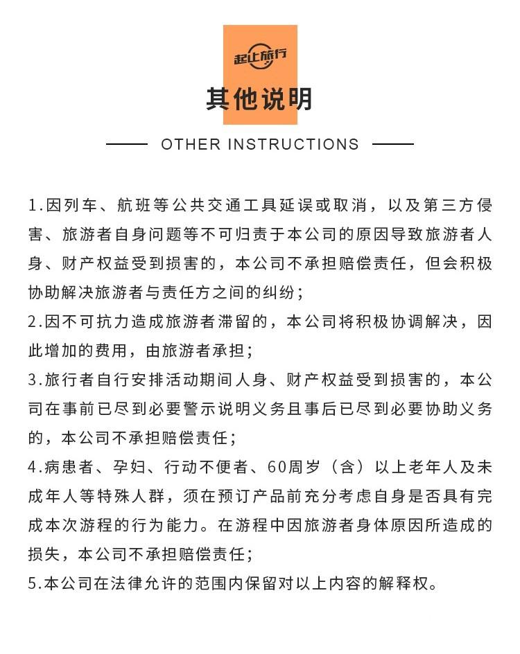 狂吃泉州古城一日游(商务舒适专车+游玩东方古城+渔港码头+海上丝绸之路起点)